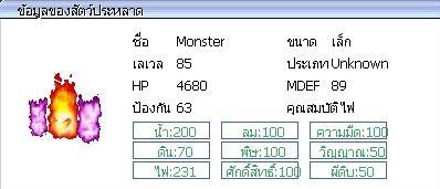a160.jpg
