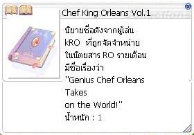 cook05.jpg