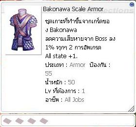 bako14.jpg
