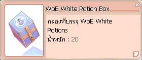 woe35.jpg