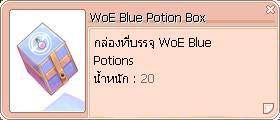 woe22.jpg