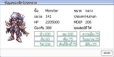 woe_mon05.jpg